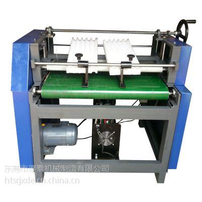 价位合理的开槽机_专业的挖槽机厚泰机械供应