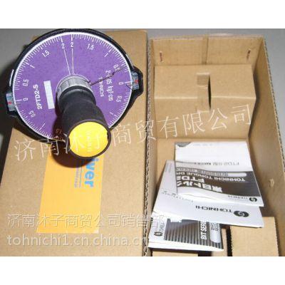 RTD60CN东日扭力螺丝刀RTD120CN