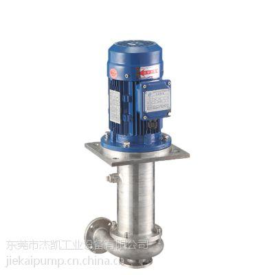 环保耐酸碱立式泵订做商 杰凯泵业厂家供应