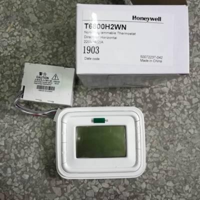 供应霍尼韦尔温控器T6800H2WN,T6861H2WB,T6818DP08