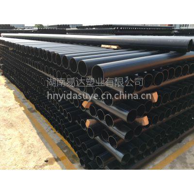永顺HDPE给水管厂家湖南易达塑业专业生产及销售PE管15载