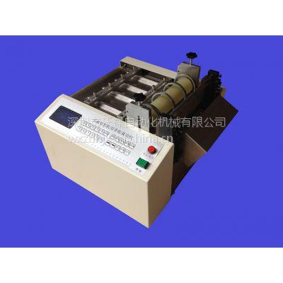 供应广东裁切青稞纸 快巴纸裁切机切纸机的机器多少钱 硅胶管裁切机厂家