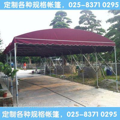 活动蓬伸缩定制各种规格推拉帐篷遮阳棚户外推拉雨篷折叠仓储蓬