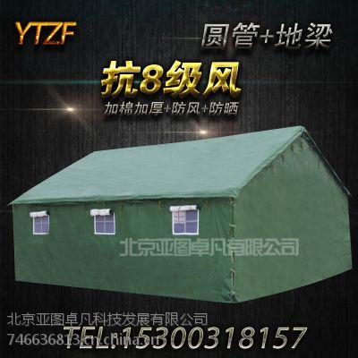 亚图卓凡厂家直销野营帐篷工程施工帐篷布户外民用帆布加厚防雨帐篷
