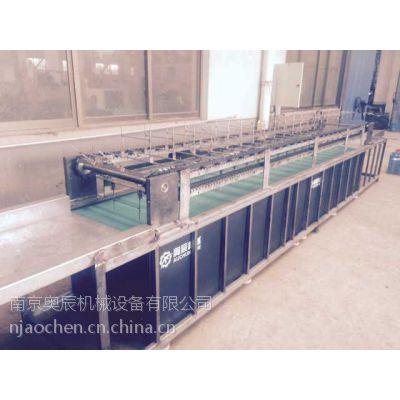 奥辰全自动磁力抛光机流水线设备厂家直销价格优惠