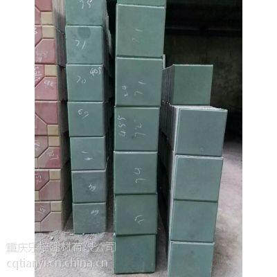 重庆人行道透水砖 路板砖 八字砖 太阳花砖 西班牙砖