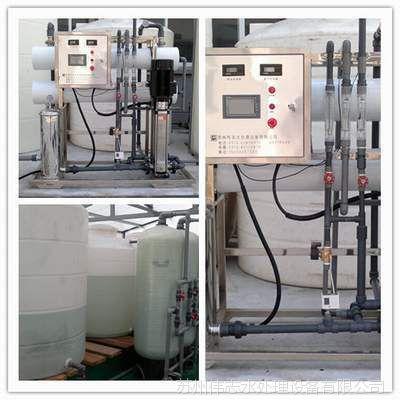 重庆水处理设备/医药用水系统设备/医药制造用水/医药行业用水