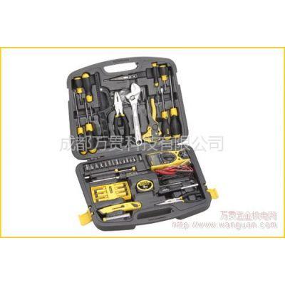 供应53件套电讯工具套装电讯套装特价处理