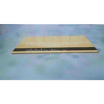 供应天津瓷砖防滑-北京瓷砖防滑条