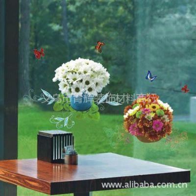 供应第三代组合墙贴 玻璃贴 双面透明厨房贴纸 花盆花篮 LD601