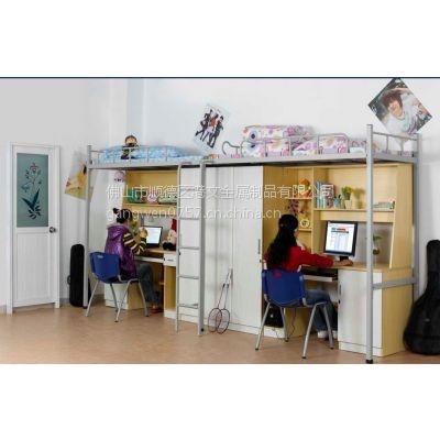 供应供应组合式衣柜电脑桌的公寓床 铁床