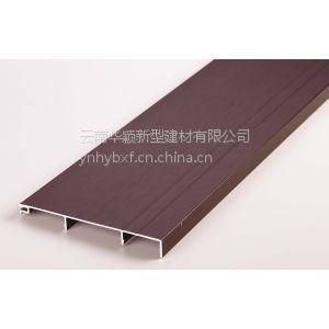 供应铝合金踢脚线全国踢脚线生产/销售/安装