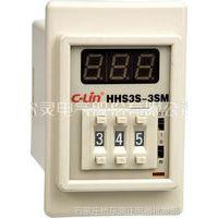 HHS3S-3SM 数显式时间继电器