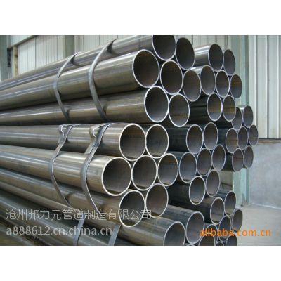 Q235B ERW直缝钢管
