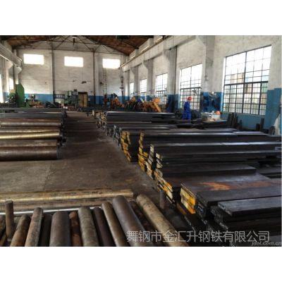 供应16MnD5核电钢板舞阳钢厂16MnD5钢板