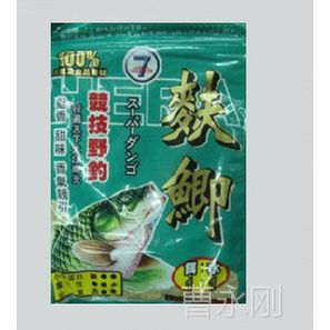 台湾幸运7饵料 麸鲫 配合奶香鲫奇鲫使用效果更佳钓鲫鱼鱼饵