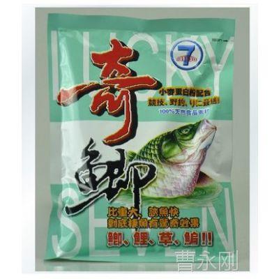 台湾幸运7 奇鲫 150g专攻大鲫、鲤、草、鳊竞技野塘鱼食
