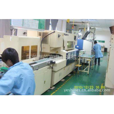 供应提供SMT插件后焊组装加工或代料生产