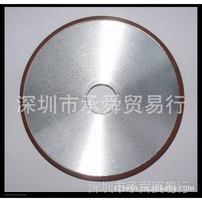 深圳代理商现货供应磨钨钢用台湾产SDC600一品树脂砂轮