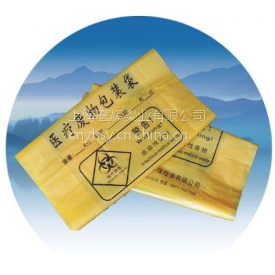 供应上海医辉实业(安徽合肥办事处)垃圾袋医疗废物包装袋76*90*2.5