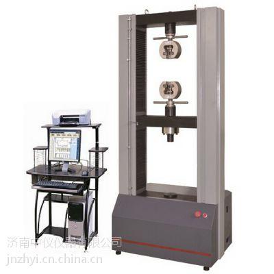 试验机 万能试验机 电子万能试验机拉力试验机 济南中仪厂家