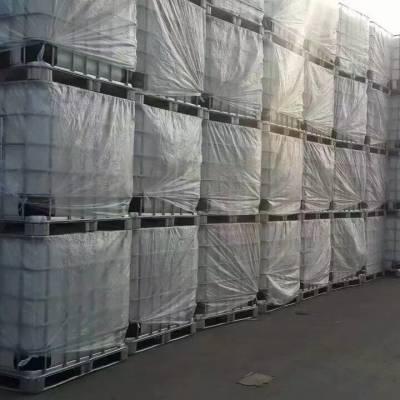 供应1000L吨桶 1000升集装桶 1000公斤IBC塑料桶