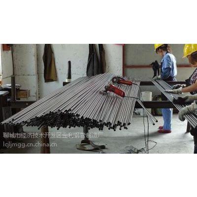 衢州精密钢管、金利钢管厂(图)、89*6精密钢管
