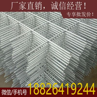不锈钢电焊网机械设备防护网耐酸碱电焊网厂家批发