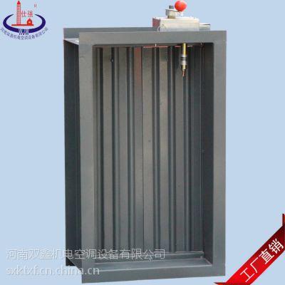 生产 排烟防火阀 长方形280℃电动防火防烟阀 厂家 仕强