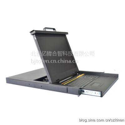 供应图腾KVM切换器,多功能切换器