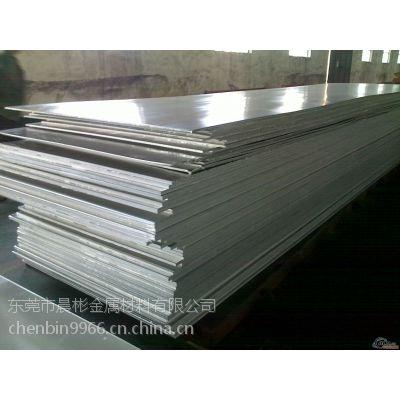 供应德国GB标准3A21铝合金线材 3A21用做铆钉