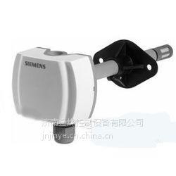 西门子QAM2120.200风道式温度传感器全国热销