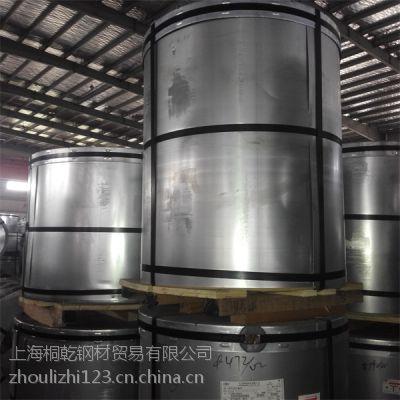 上海宝钢0.5白灰色彩钢瓦,上海桐乾销售
