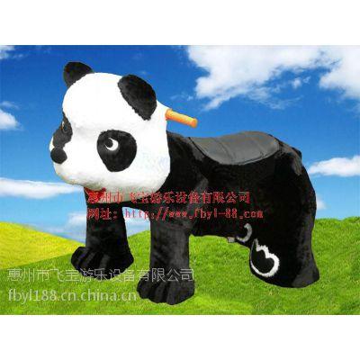 供应熊猫电动玩具车