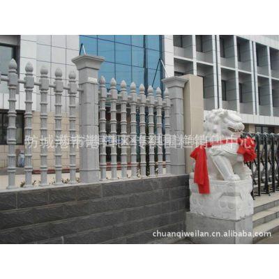 供应实心花瓶柱、艺术围栏、水泥廊柱、欧式构件