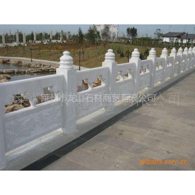 供应天然雪花白大理石雕刻石栏杆、围栏、护栏