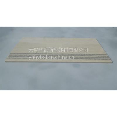 供应北京地面防滑处理/楼梯瓷砖防滑/瓷砖金刚砂防滑条