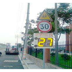 供应车速反馈标志,小区专用雷达测速牌,现货供应