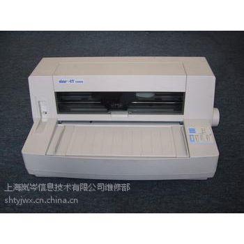 上海实达打印机维修点,start IP-690K打印机维修,实达BP-650K打印机售后服务电话