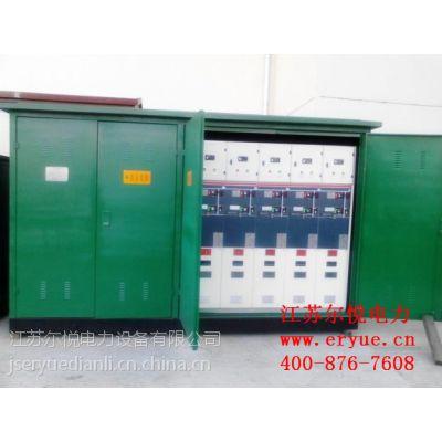 尔悦 EY.DFW-12高压电缆分支箱