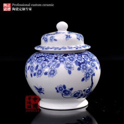 陶瓷食品罐 C041006