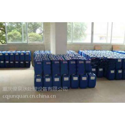 重庆反渗透膜专用阻垢剂,重庆反渗透阻垢剂,阻垢剂效果