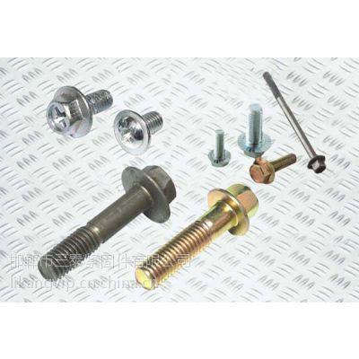 优质高强度内六角螺栓外六角螺栓标准件厂家直销,信的过的合作伙伴。