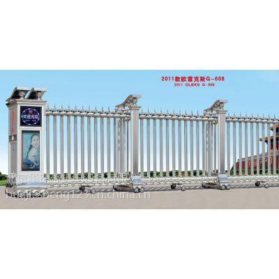 北京电动伸缩门,厂家直销,质量保证