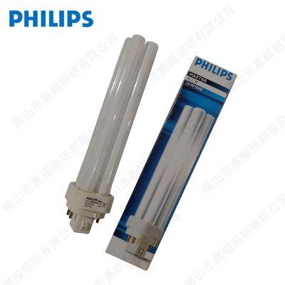 供应飞利浦插拔管节能灯 PLC10W/13W/18W/26W PHILIPS二针插管