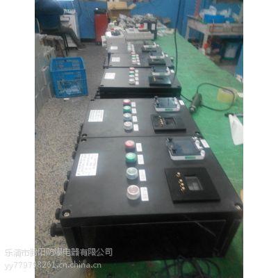 污水泵防爆防腐照明配电箱BXM8050腾阳防爆厂家直销