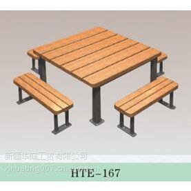 【新疆休闲椅】新疆休闲椅厂家、华庭美居休闲椅价格、户外公园椅厂家