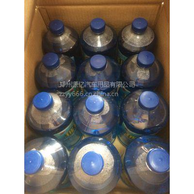 三门峡汽车玻璃水 三门峡优质汽车玻璃水供应厂家生产更加专业