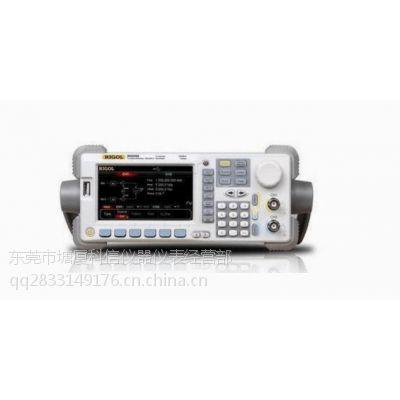 普源DG5352信号发生器DG5352
