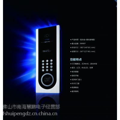 佛山慧鹏楼宇对讲系统安防产品,可视对讲,可视门铃 ,楼宇可视对讲系统